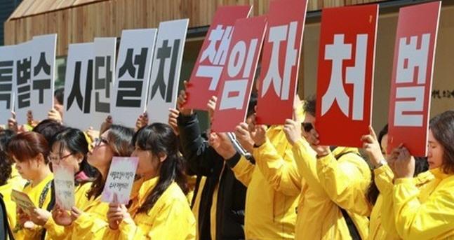 4.16세월호참사가족협의회 참석자들이 15일 서울 광화문 광장에서