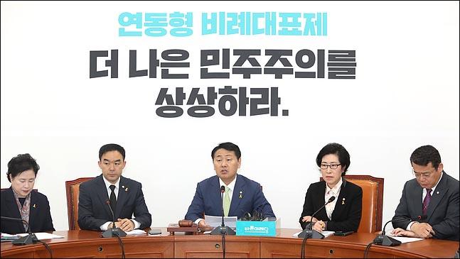 김관영 바른미래당 원내대표가 16일 오전 국회에서 열린 원내대책회의에서 모두발언을 하고 있다. ⓒ데일리안 박항구 기자