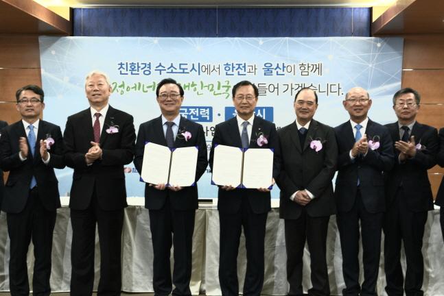 김종갑 한국전력 사장(왼쪽에서 네 번째)이 17일 울산시청에서 '에너지 분야 사업협력 추진' MOU를 체결한 후 송철호 울산시장(왼쪽에서 세 번째) 등 관계자와 기념촬영을 하고 있다.한국전력