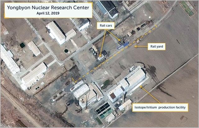 16일(현지시각) 미국 국제전략문제연구소가 발표한 지난 12일 북한 영변 핵시설 핵연료 재처리 작업 정황 위성사진 ⓒCSIS