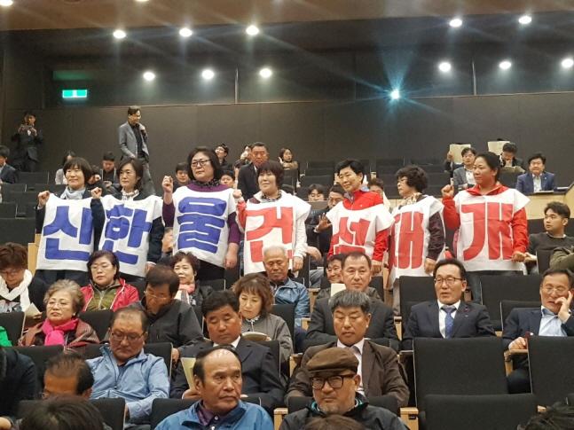 울진군 주민들이 19일 서울 강남구 코엑스에서 열린 '제3차 에너지기본계획 수립을 위한 공청회'에서 '신한울 3·4호기 건설 재개'를 주장하고 있다.ⓒ데일리안 조재학 기자