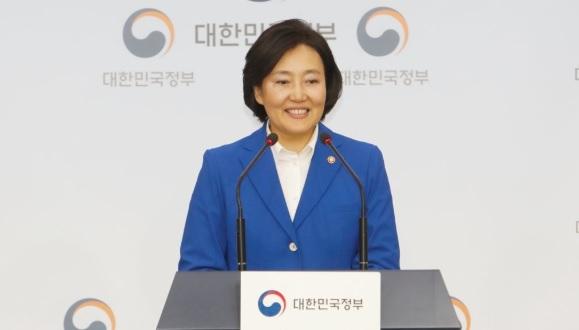 박영선 중소벤처기업부 장관ⓒ연합뉴스