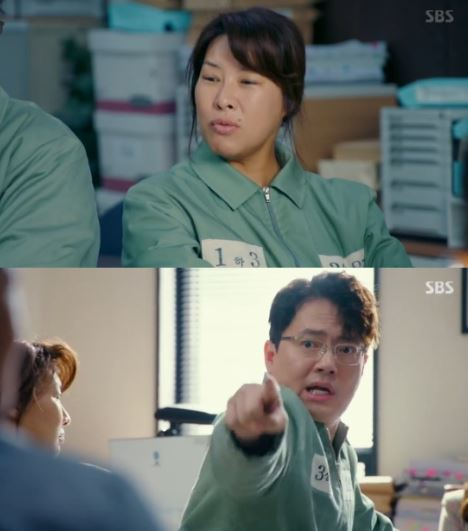 SBS 첫 금토극인데다 소재의 특성상 기대와 우려를 낳았던