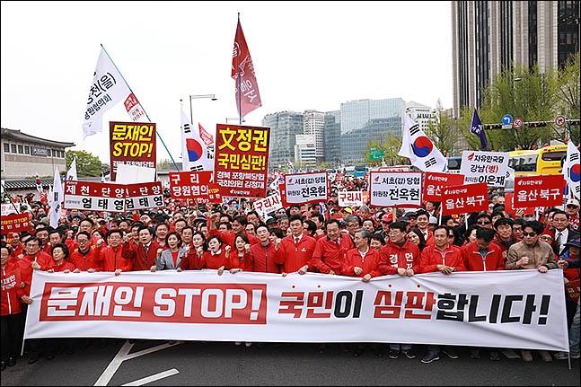 황교안 자유한국당 대표와 나경원 원내대표를 비롯한 참석자들이 지난 20일 오후 서울 종로구 세종문화회관 앞에서 열린