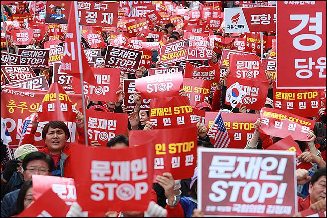 20일 오후 서울 종로구 세종문화회관 앞에서 열린