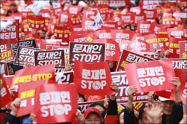 지난 20일 오후 서울 종로구 세종문화회관 앞에서 열린