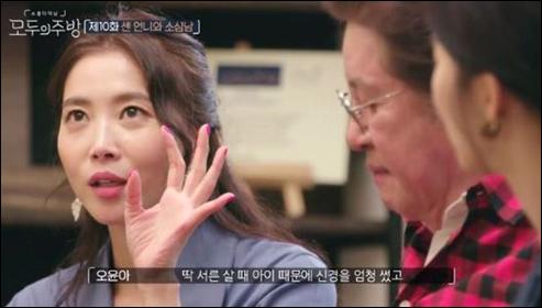 배우 오윤아가 갑상선암으로 투병한 사실을 털어놨다. 올리브채널 캡처.