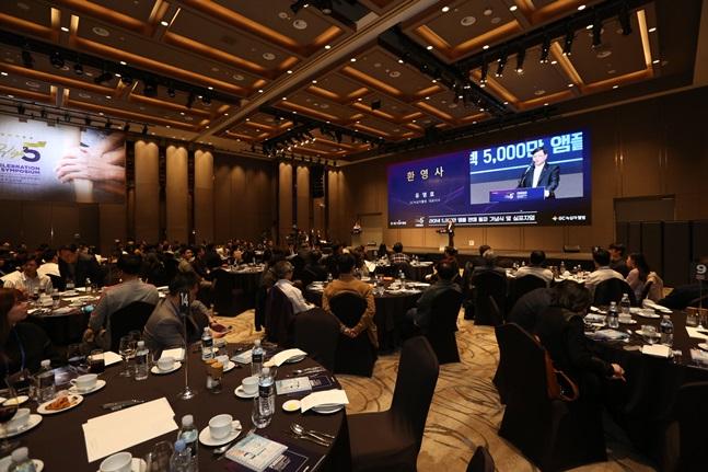GC녹십자웰빙은 지난 20일 서울 용산구 드래곤시티에서 간기능개선제 '라이넥'의 누적 판매 5000만 앰플 돌파를 맞아 기념식과 심포지엄을 개최했다. ⓒGC녹십자웰빙