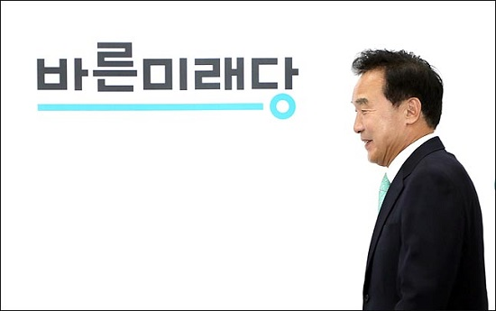 손학규 바른미래당 대표가 22일 오전 국회에서 열린 최고위원회의에 참석하고 있다. ⓒ데일리안 박항구 기자
