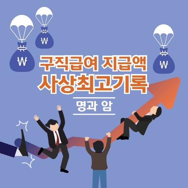 ⓒ데일리안 이지희 에디터, 박진희 디자이너