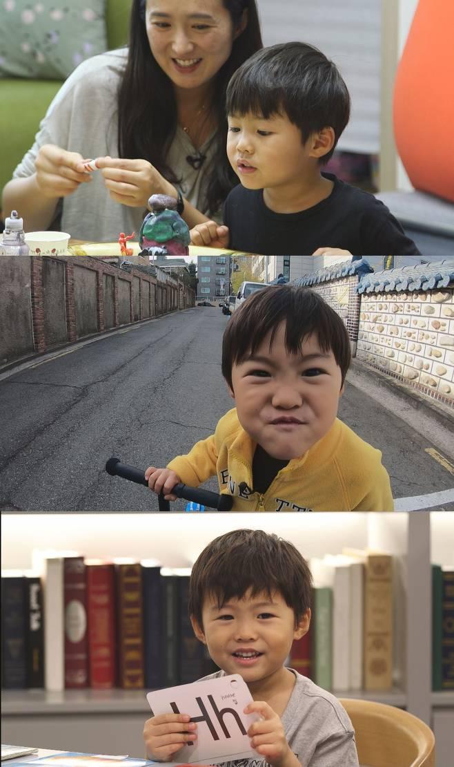 배우 박호산 막내아들이 방송되는 SBS