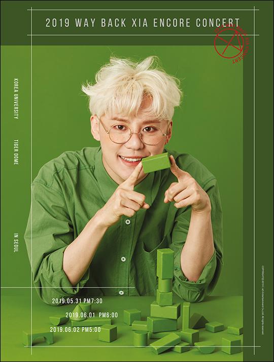 김준수 앙코르 콘서트가 서울에서 5월 개최된다. ⓒ 씨제스엔터테인먼트