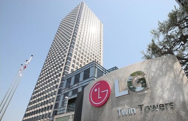 서울 여의도 LG 트윈타워 전경. ⓒLG전자