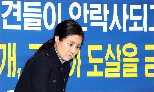 박소연 케어 대표.(자료사진)ⓒ데일리안 박항구 기자