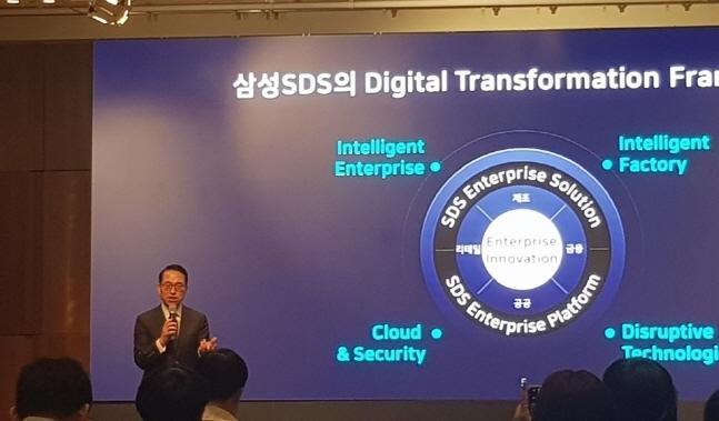 홍원표 삼성SDS 대표가 8일 서울 중구 신라호텔에서 열린 행사에서 디지털 전환 사례를 공개하고 있다. ⓒ 이호연 데일리안 기자