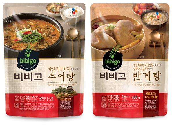 비비고 국물요리 신제품 2종 제품 이미지.ⓒCJ제일제당