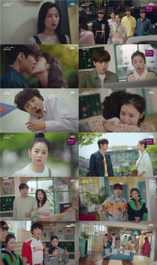 <br /> JTBC 월화드라마