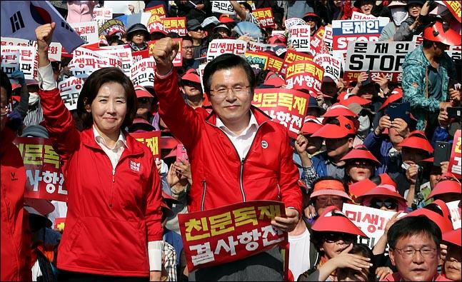 황교안 자유한국당 대표와 나경원 원내대표가 지난 11일 대구시 달서구 대구문화예술회관 앞에서 열린 자유한국당