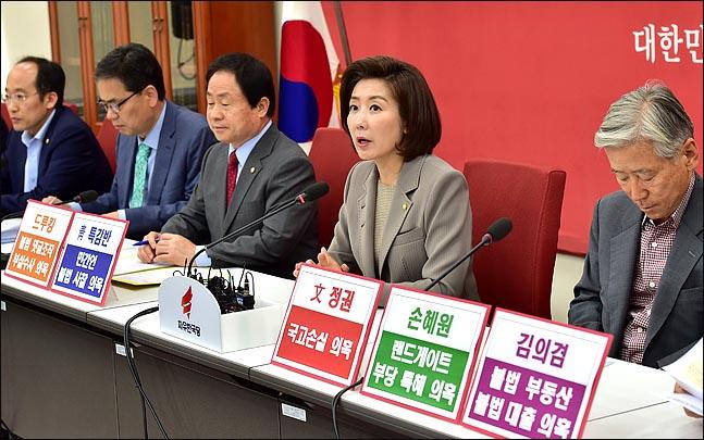 나경원 자유한국당 원내대표가 15일 국회에서 열린 '문 정권 5대 의혹 관련 회의'에서 모두발언하고 있다. ⓒ데일리안 박항구 기자