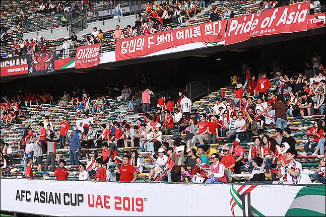대한축구협회(KFA)가 2023년 아시아축구연맹(AFC) 아시안컵 유치 신청을 철회했다.(자료사진) ⓒ 데일리안 류영주 기자