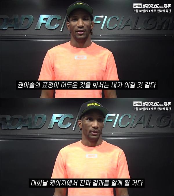 만수르 바르나위(27, TEAM MAGNUM/TRISTAR GYM)가 '끝판왕' 권아솔(33, 팀 코리아 MMA)의 도발에 응수했다. ⓒ 로드FC