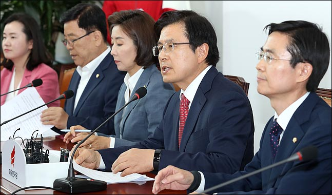 16일 오후 국회에서 열린 자유한국당 최고위원회의에서 황교안 대표가 모두발언을 하고 있다. ⓒ데일리안 박항구 기자