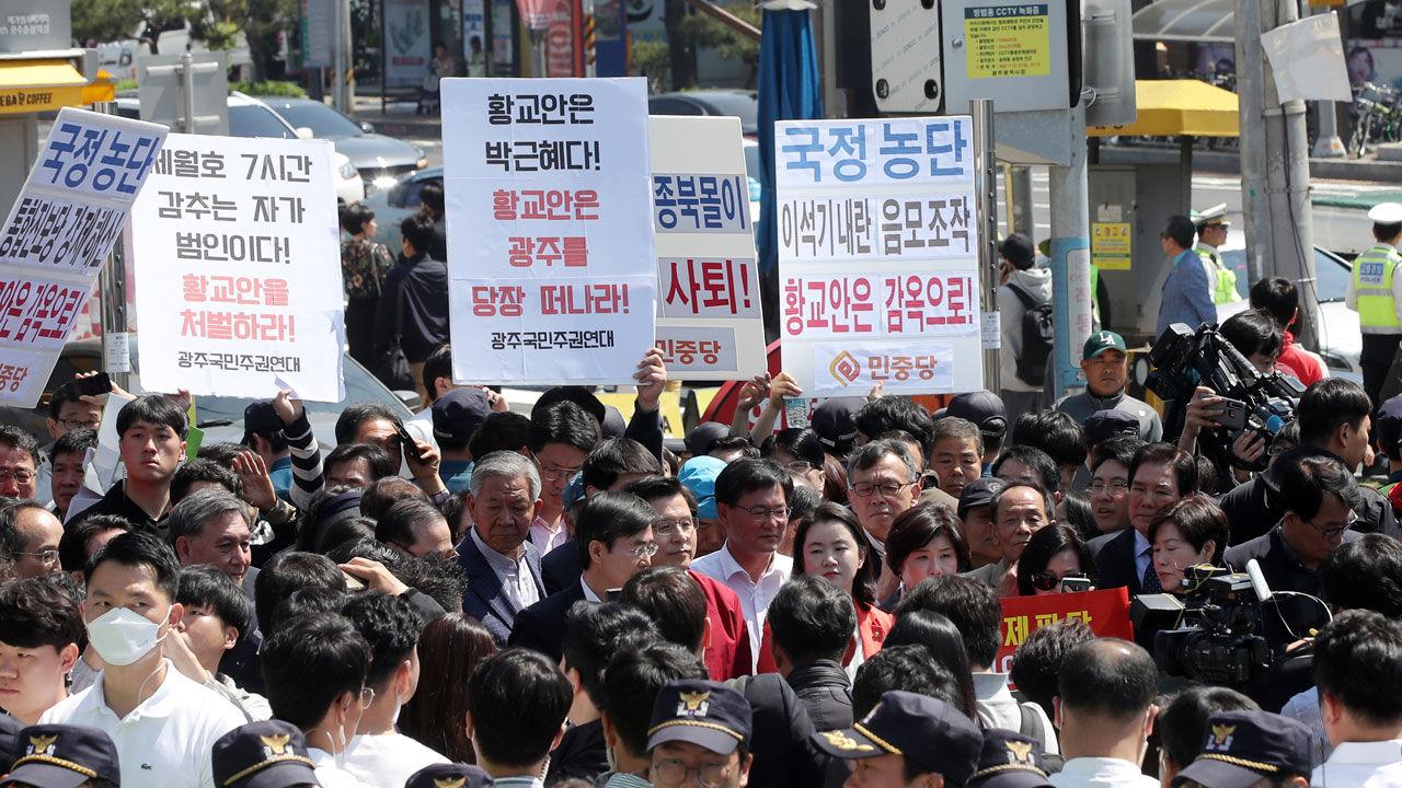 광주 찾은 자유한국당 황교안 대표에게 항의하는 광주 시민과 시민단체들. ⓒ연합뉴스