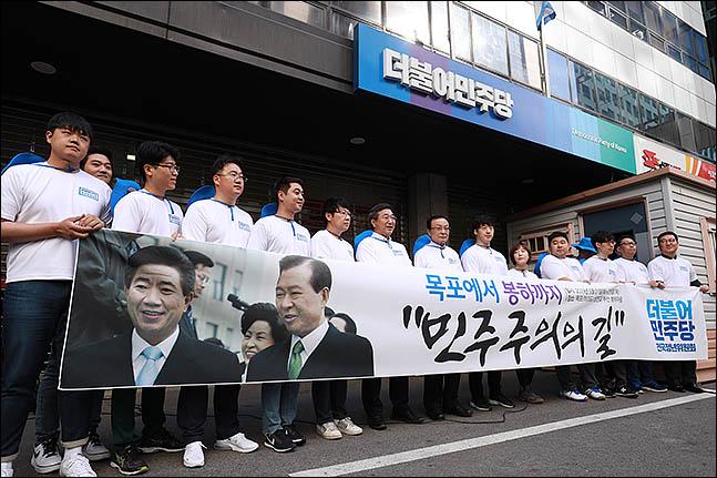 이해찬 더불어민주당 대표가 21일 오전 서울 여의도 당사 앞에서 열린 목포에서 봉하까지