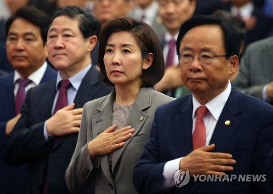이주영 국회부의장, 나경원 자유한국당 원내대표, 유기준 의원 등이 21일 국회도서관에서 열린