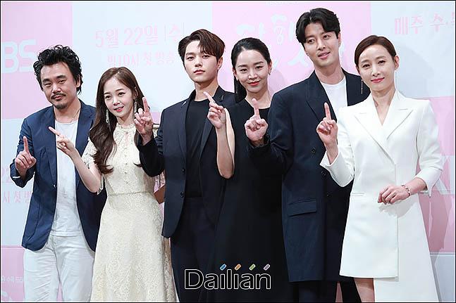 21일 오후 서울 강남구 임피리얼팰리스 호텔에서 열린 KBS 새 수목드라마