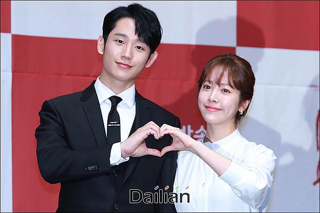 20일 오후 서울 구로구 라마다 서울 신도림 호텔에서 열린 MBC 새 수목드라마