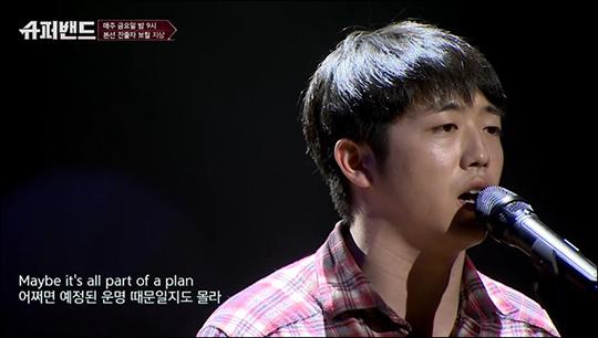 '슈퍼밴드'에 출연한 지상이 유동근, 전인화 부부의 아들로 확인됐다. JTBC 방송 캡처.