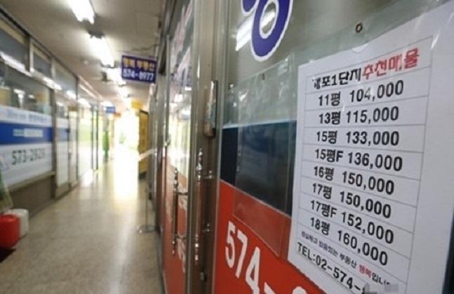 서울 강남구 개포동