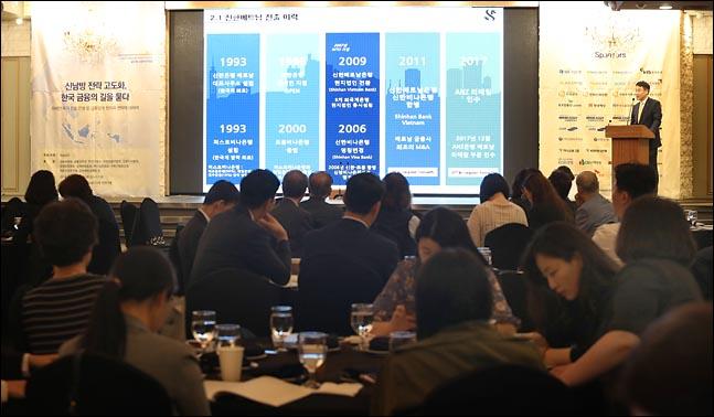 데일리안은 23일 서울 여의도 CCMM빌딩에서 금융사의 신남방 국가 진출을 위한