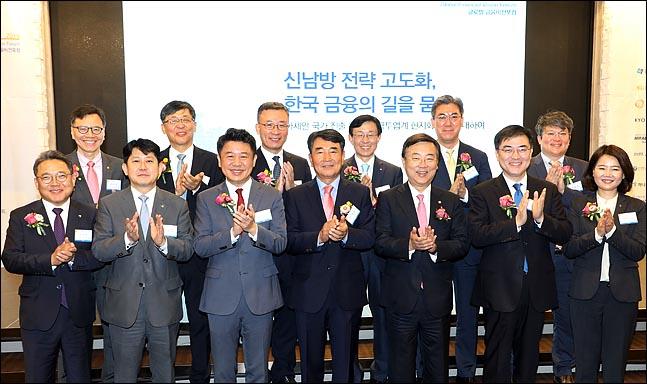 23일 서울 여의도 CCMM빌딩에서 열린 '2019 데일리안 글로벌 금융비전포럼 신남방 전략 고도화, 한국 금융의 길을 묻다