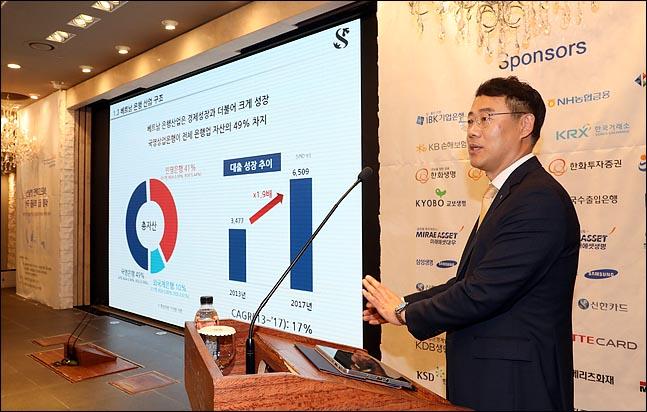 23일 서울 여의도 CCMM빌딩에서 열린 '2019 데일리안 글로벌 금융비전포럼 신남방 전략 고도화, 한국 금융의 길을 묻다. 아세안 국가 진출 은행 및 금투업계 현지화 전략에 대하여