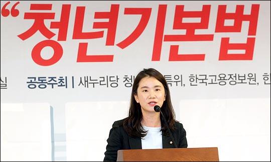 자유한국당 청년최고위원이자 중앙청년위원장인 신보라 의원. ⓒ데일리안 박항구 기자