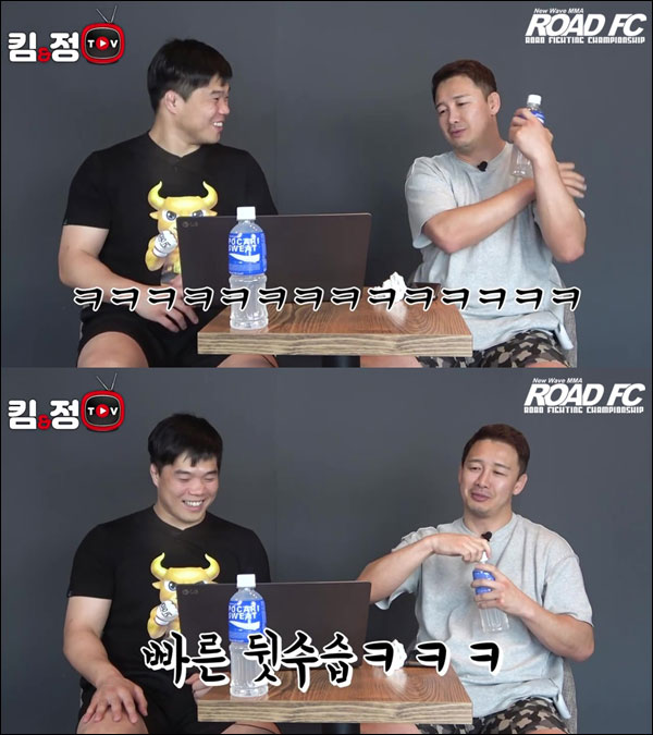 로드FC 정문홍 전 대표가 '킴앤정TV'에서 충격 발언(?)을 남겼다. ⓒ 로드FC