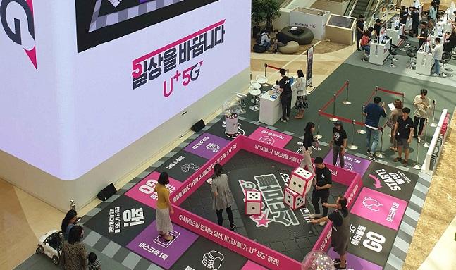 경기도 스타필드 하남점에 마련된 LG유플러스 'U+5G'·'U+tv' 체험존.ⓒLG유플러스