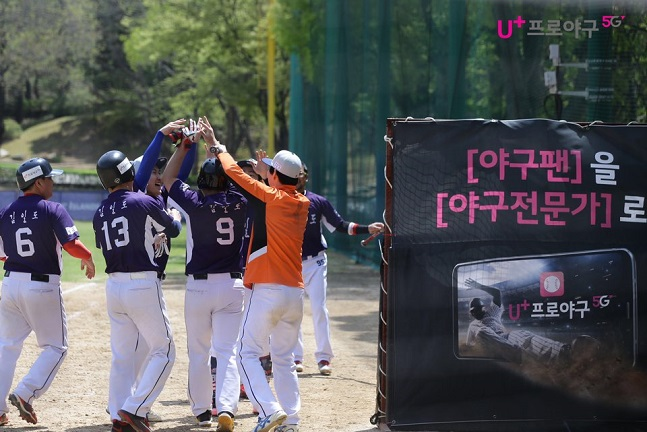 LG유플러스가 8일과 9일 양일 간 서울 구로구 고척 스카이돔에서 '제 2회 2019 U+5G 사회인 야구대회' 본선을 개최한다.ⓒLG유플러스