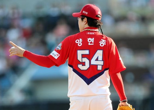 양현종 5월 MVP. ⓒ 연합뉴스