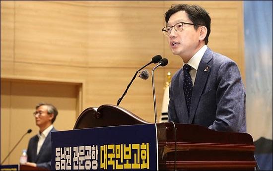 김 지사가 5월 27일 오후 국회 의원회관에서 열린