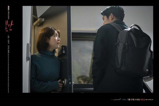 한지민 정해인 주연의 MBC 수목극