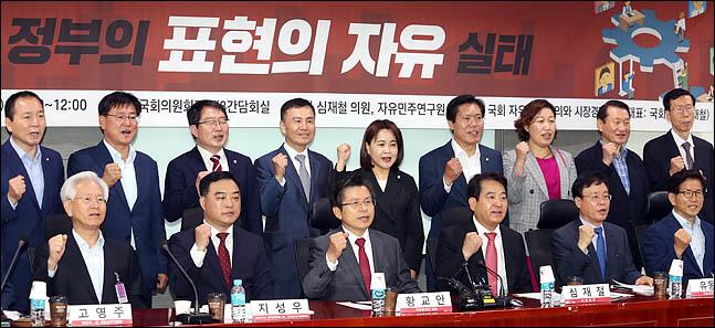 심재철 자유한국당 의원이 10일 오전 의원회관에서 주최한
