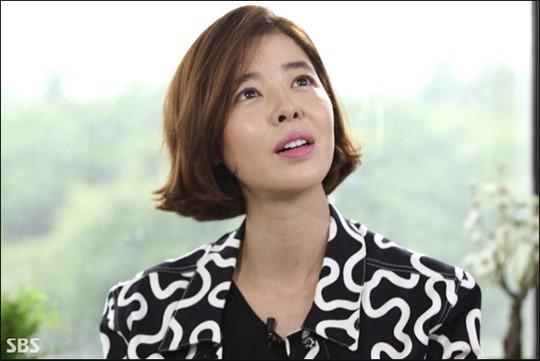 배우 김규리가 고 이희호 여사를 추모하는 메시지를 남겼다. ⓒ SBS