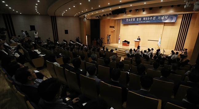 12일 서울 중구 부영태평빌딩 컨벤션홀에서 한국은행 창립 69주년 기념식이 열리고 있다. ⓒ데일리안 홍금표 기자