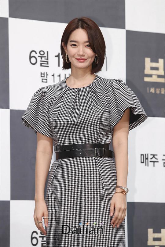 배우 신민아가 JTBC 새 금토극