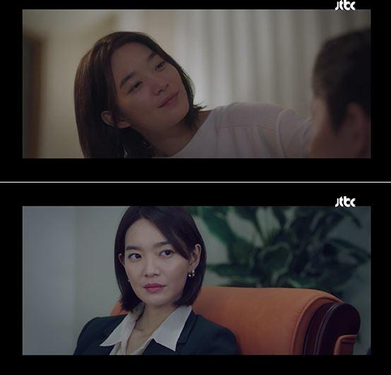 배우 신민아가 이전과 다른 캐릭터로 안방극장에 돌아왔다.ⓒ JTBC