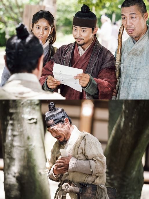 '녹두꽃' 흩어졌던 별동대가 다시 만난다. ⓒ SBS