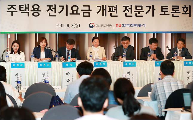지난 3일 서울 중구 프레스센터에서 산업통상자원부와 한국전력공사가 주최한 '주택용 전기요금 개편 전문가 토론회'가 진행되고 있다.(자료사진)ⓒ데일리안 박항구 기자